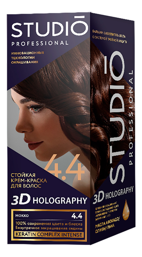 Стойкая крем-краска для волос 3D Holography 40/60/15мл: 4.4 Мокко стойкая крем краска для волос 3d holography 40 60 15мл 8 4 молочный шоколад