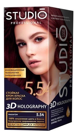 Стойкая крем-краска для волос 3D Holography 40/60/15мл: 5.54 Махагон стойкая крем краска для волос 3d holography 40 60 15мл 6 45 каштановый