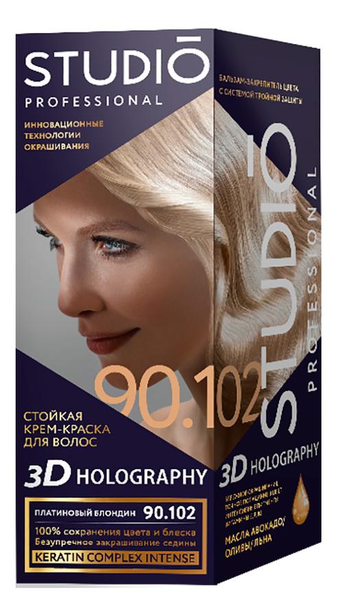 Стойкая крем-краска для волос 3D Holography 40/60/15мл: 90.102 Платиновый блондин фото