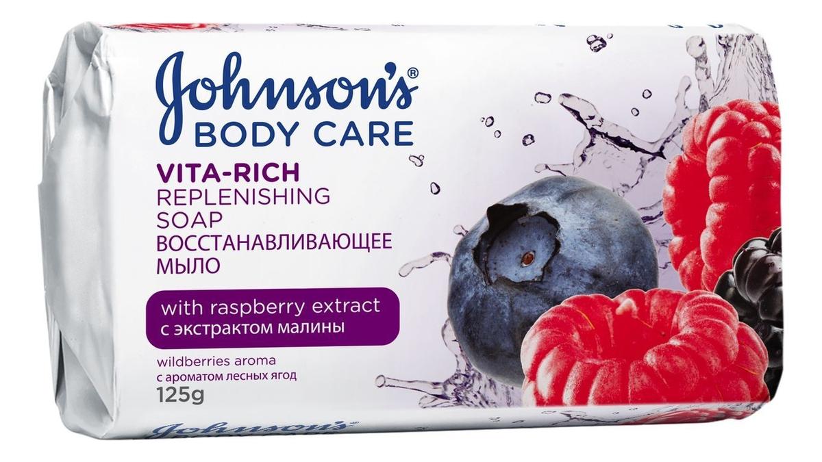 Купить Восстанавливающее мыло с экстрактом малины Johnson's Vita-Rich Replenishing Soap 125г, Johnson's