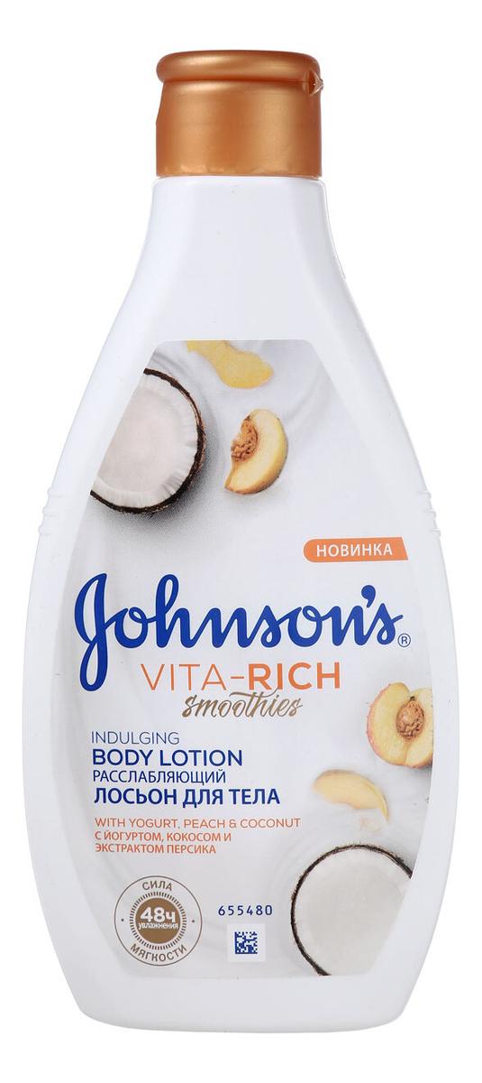 Лосьон для тела с йогуртом и экстрактом кокоса и персика Johnson's Vita-Rich Indulging Body Lotion 250мл недорого