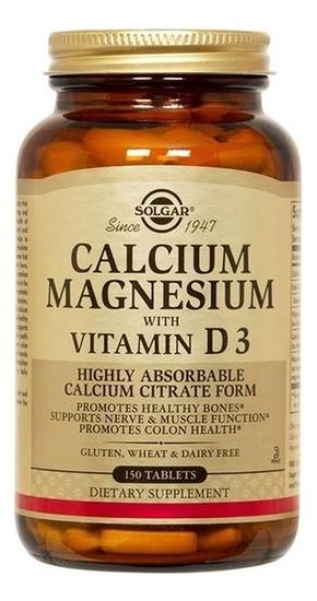 Биодобавка Кальций и магний с витамином D3 Calcium Magnesium With Vitamin 150 таблеток