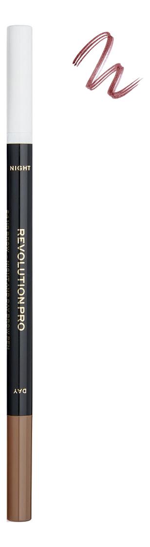Маркер для бровей и сыворотка 2 в 1 Day & Night Brow Pen 1,6мл: Warm Brown