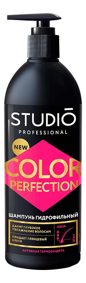 Шампунь для волос гидрофильный Активная термозащита Color Perfection 500мл