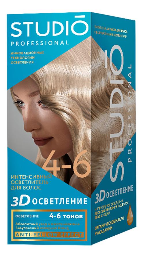 Интенсивный осветлитель для волос 3D осветление 2*25г/100мл/25мл: 4-6 тонов самый щадящий осветлитель для волос