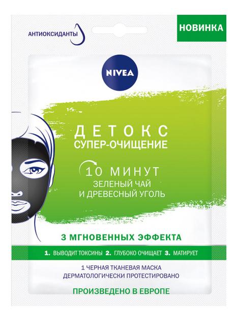 Купить Тканевая маска для лица Детокс Супер-Очищение 28г, NIVEA