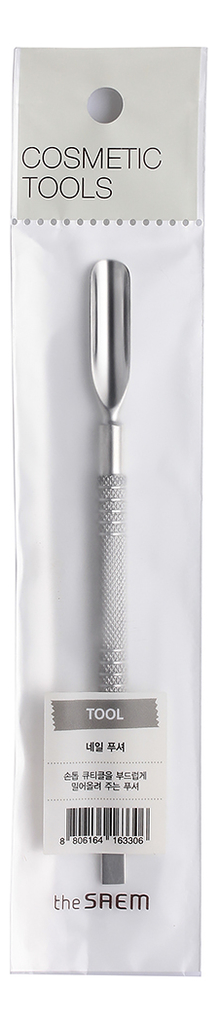 Инструмент для удаления кутикулы Nail Cuticle Pusher