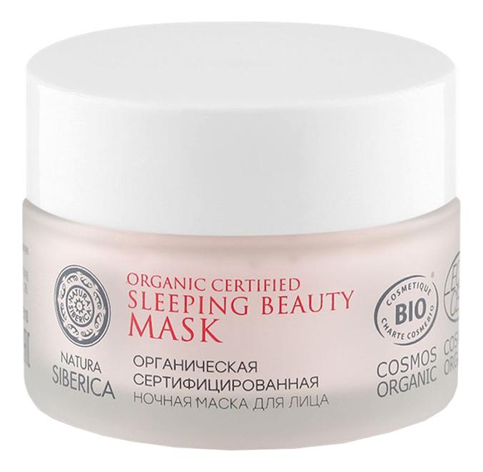 Органическая ночная маска для лица Natural Certified Anti-Stress 50мл