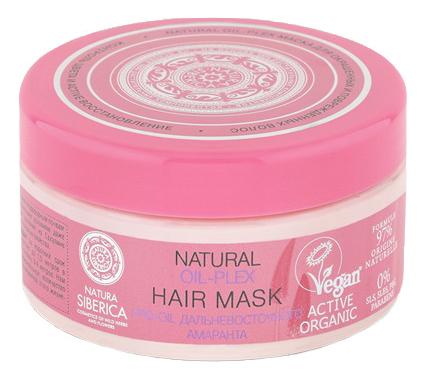 Маска для окрашенных и поврежденных волос Natural Oil-Plex Hair Mask 300мл маска для окрашенных и поврежденных волос natural oil plex hair mask 300мл