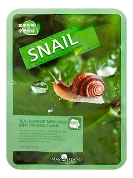 Тканевая маска для лица с муцином улитки Real Essence Snail Mask Pack 25мл