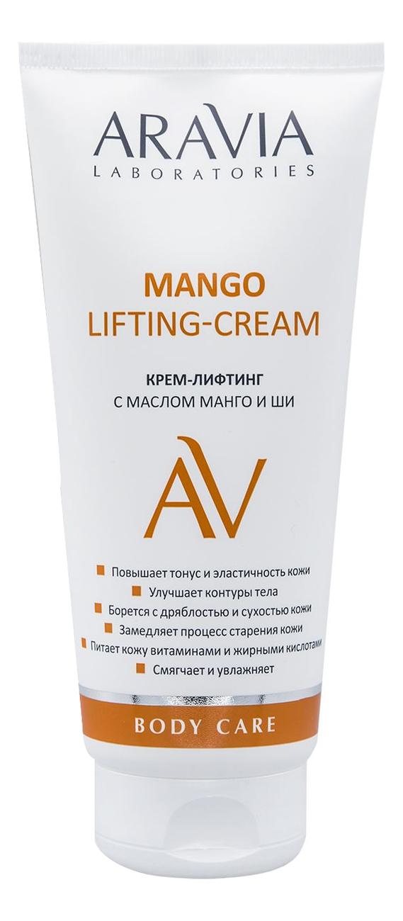 Купить Крем-лифтинг для тела с маслом манго и ши Mango Lifting-Cream 200мл, Aravia