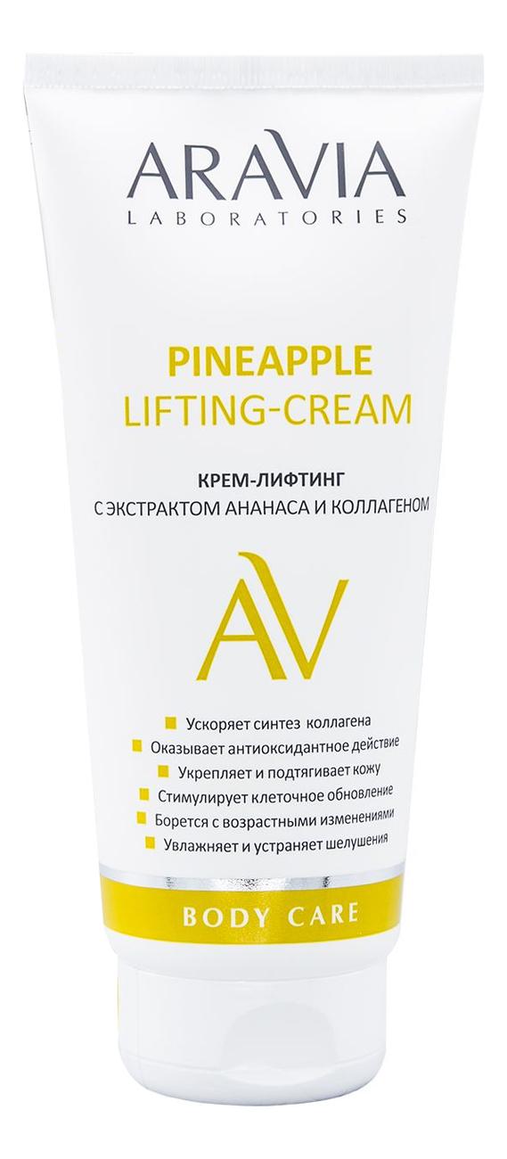 Купить Крем-лифтинг для тела с экстрактом ананаса и коллагеном Pineapple Lifting-Cream 200мл, Aravia