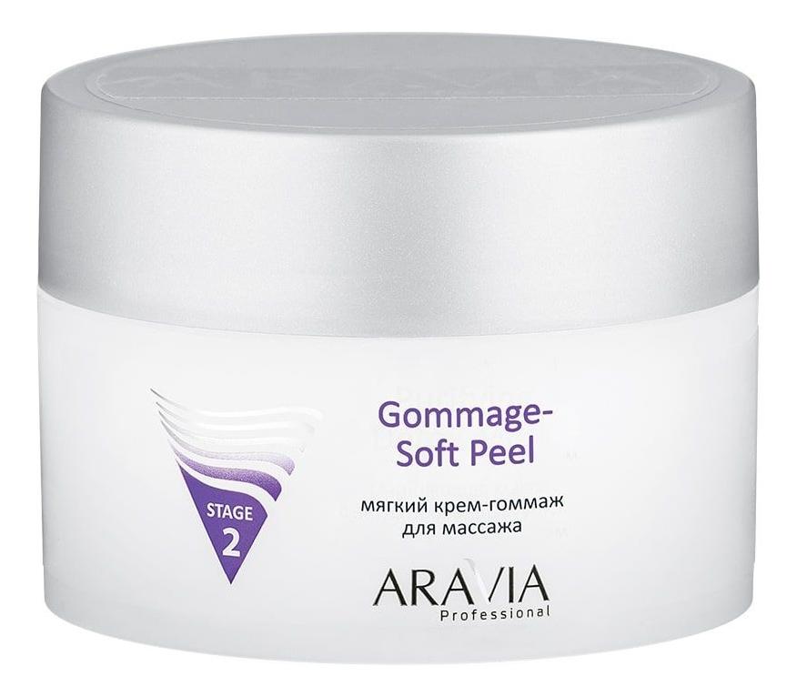 Купить Мягкий крем-гоммаж для массажа Gommage-Soft Peel 150мл, Aravia