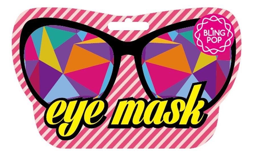Маска для кожи вокруг глаз с коллагеном Collagen Healing Eye Mask 10мл