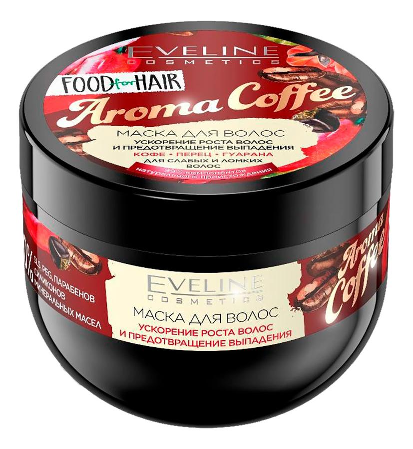 Купить Маска для слабых и ломких волос Food For Hair Aroma Сoffee 500мл, Eveline