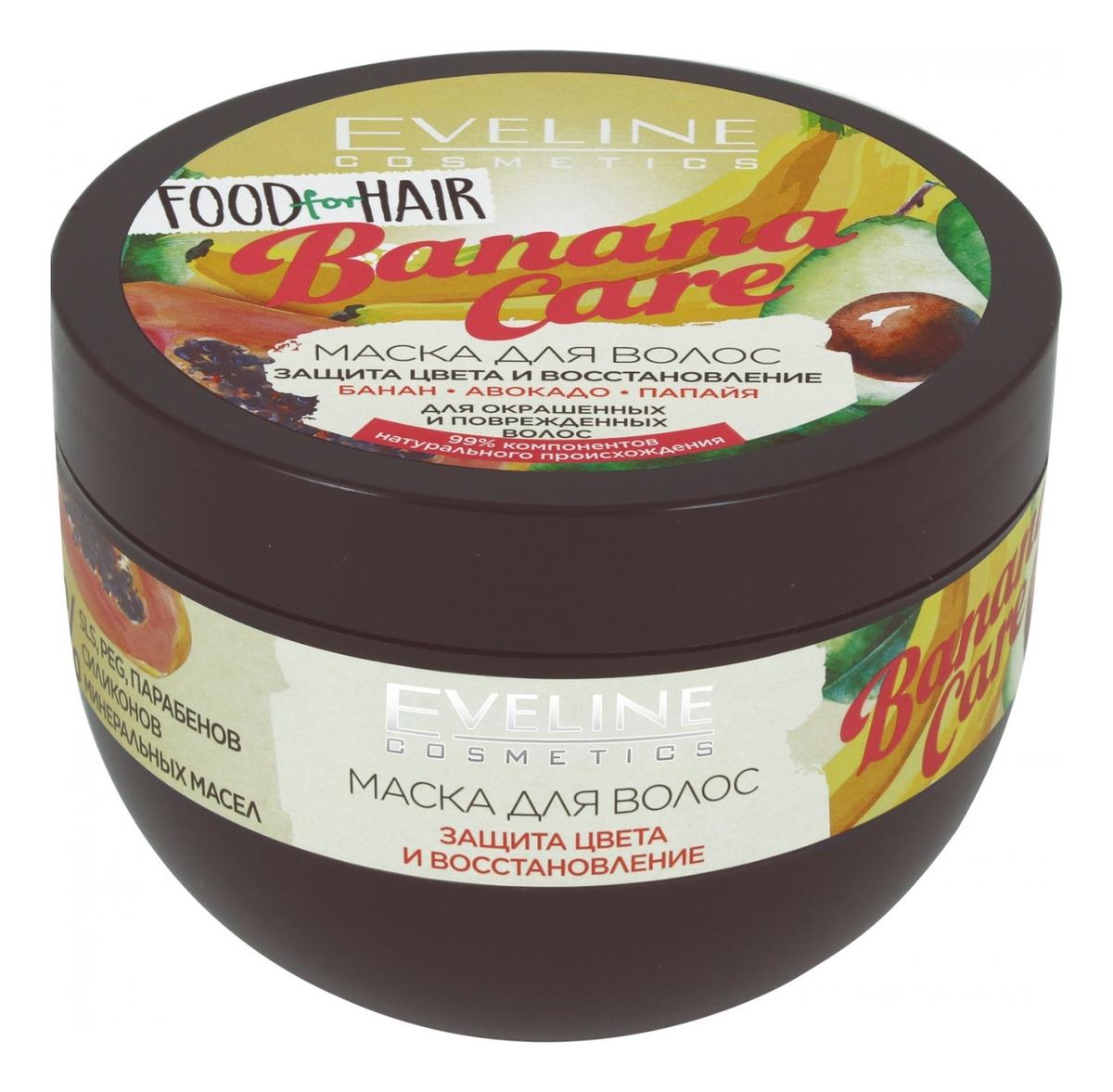 Маска для окрашенных и поврежденных волос Food For Hair Banana Care: 500мл