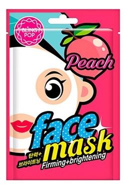 Тканевая маска для лица с экстрактом персика Face Mask Peach Firming & Brightening 20мл