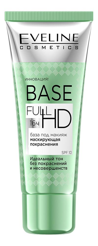 База под макияж маскирующая покраснения Base Full HD 30мл фото