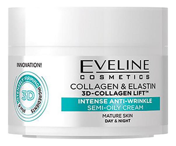 Фото - Полужирный крем Активное Омоложение для зрелой кожи 3D Collagen Lift 50мл кильдишев олег игоревич великолепное здоровье и активное омоложение