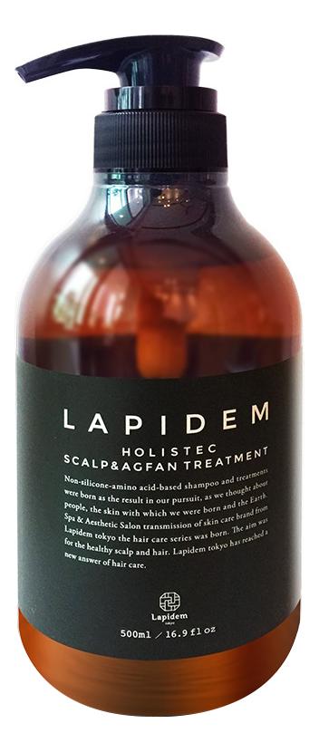 Кондиционер для волос и кожи головы Holistec Scalp & Aging Conditioner 500мл недорого