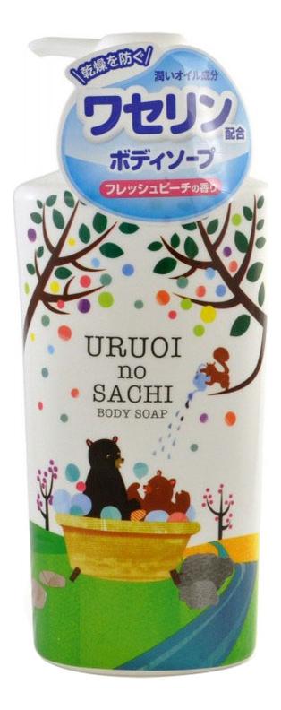 Жидкое мыло для тела с экстрактом персика Uruio No Sachi: Мыло 450мл цена 2017
