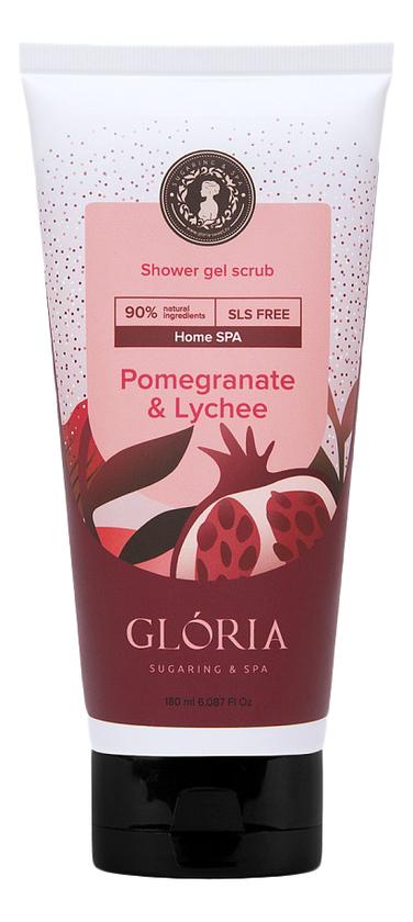 Купить Гель-скраб для душа Дамасский гранат и личи Home SPA Pomegranate & Lychee 180мл, Гель-скраб для душа Дамасский гранат и личи Home SPA Pomegranate & Lychee 180мл, Gloria