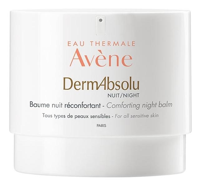 Купить Моделирующий ночной бальзам для лица DermAbsolu Baume Nuit Reconfortant 40мл, Avene