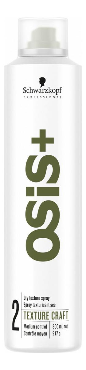 Купить Сухой текстурирующий спрей для волос Osis+ Texture Craft Dry Texture Spray 300мл, Schwarzkopf Professional