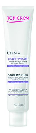Успокаивающий флюид для лица Calm+ Ultra-Hydratante Fluide Apaisant 40мл успокаивающий крем для лица calm ultra hydratante creme apaisante 40мл