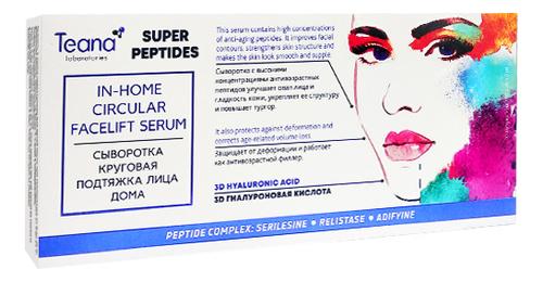 Сыворотка Круговая подтяжка лица Super Peptides In-Home Circular Facelift Serum 10*2мл сыворотка интенсив для проблемной кожи super peptides no problem intensive care serum 10 2мл