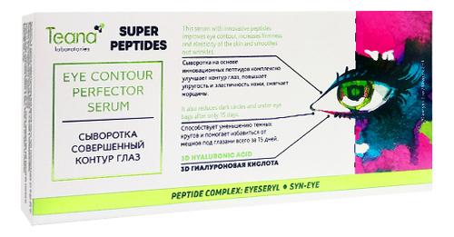 Сыворотка Совершенный контур глаз Super Peptides Eye Contour Perfector Serum 10*2мл сыворотка интенсив для проблемной кожи super peptides no problem intensive care serum 10 2мл