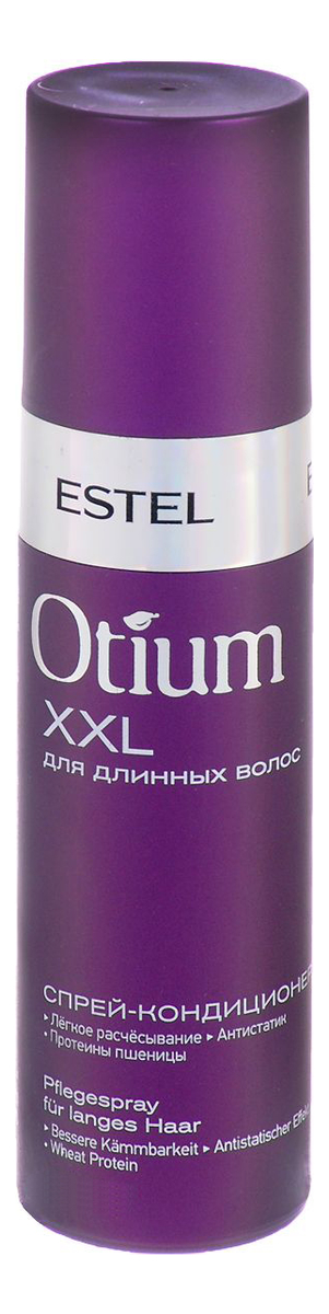 Спрей-кондиционер для длинных волос Otium XXL 200мл otium xxl спрей кондиционер для длинных волос эстель spray 200 мл