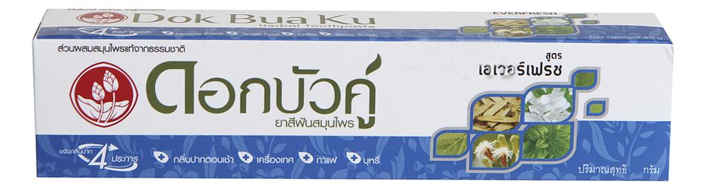 Зубная паста растительная С травами свежесть всегда Herbal Fresh & Cool Toothpaste: Паста 40мл цена 2017