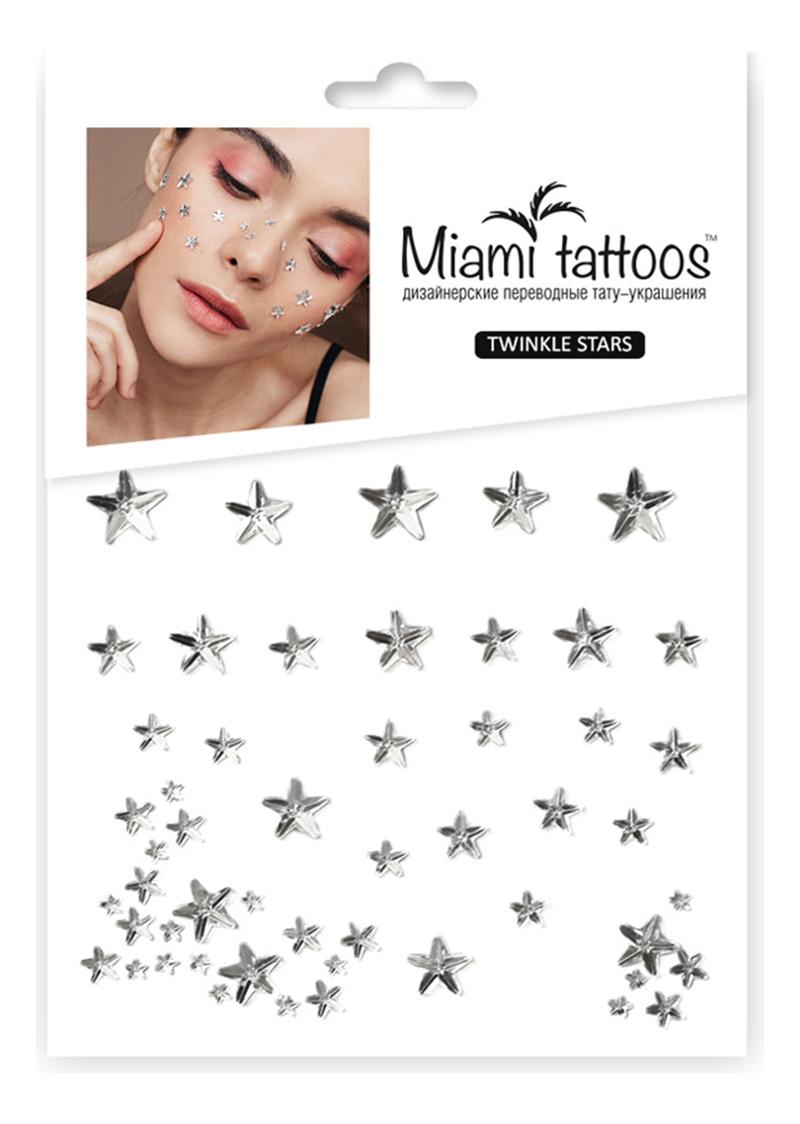 Кристаллы-стразы для лица Twinkle Stars