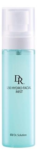 Мист для сияния кожи CU: DR.Solution L50 Hydro Facial Mist 80мл
