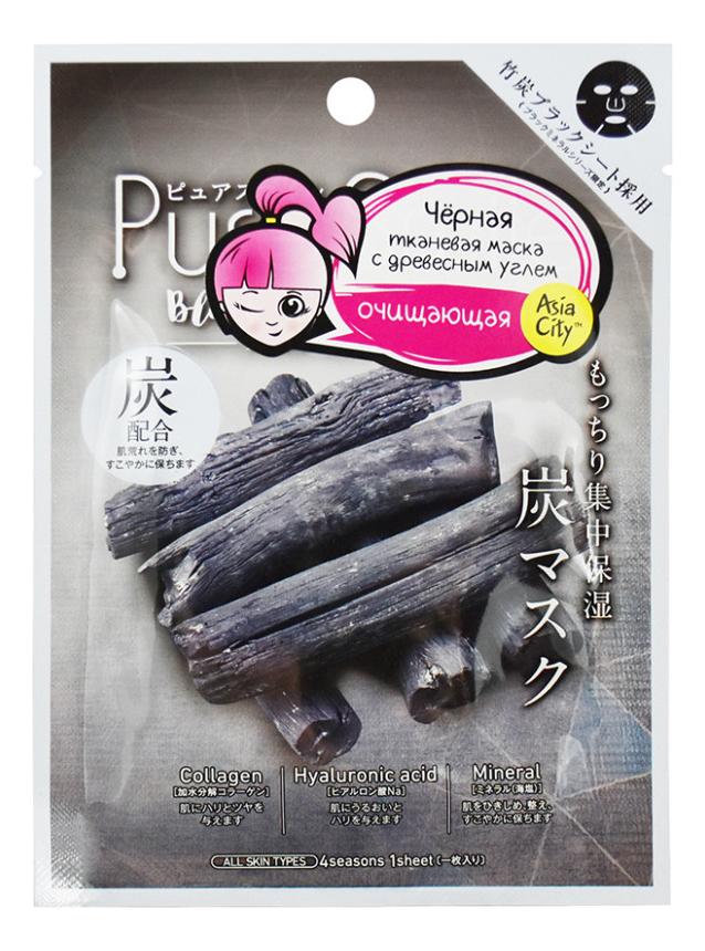 Очищающая маска для лица с древесным углем Pure Smile Black 23г