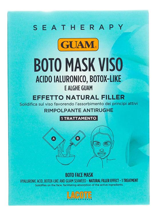 Маска для лица с гиалуроновой кислотой и водорослями Seatherapy Boto Mask Viso: Маска 1шт маска с водорослями