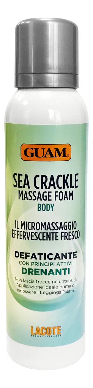 Купить Хрустящая пенка для тела Sea Crackle Massage Foam Body 150мл, GUAM