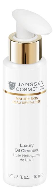 Очищающее масло для лица Mature Skin Luxury Oil Cleanser 100мл janssen cosmetics pure secrets
