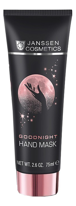 Ночная маска для рук Goodnight Hand Mask 75мл