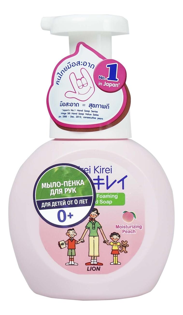 Мыло-пенка для рук Розовый персик Kirei Kirei 250мл: Мыло-пенка 250мл косметика для мамы lion kirei kirei пенное мыло для рук с ароматом цитрусовых фруктов 200 мл