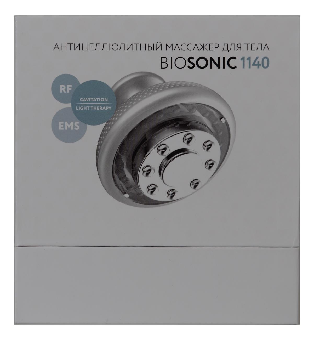 Антицеллюлитный массажер для тела Bio Sonic 1140 многофункциональный массажер для тела gezatone home health m141