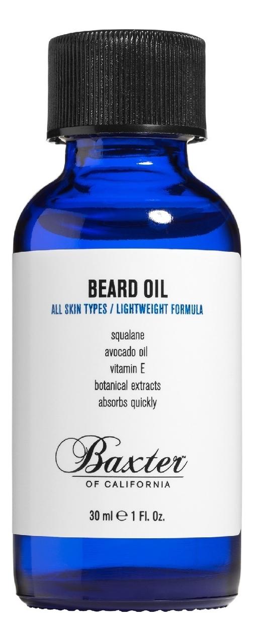 Масло для бороды Grooming Beard Oil 30мл недорого