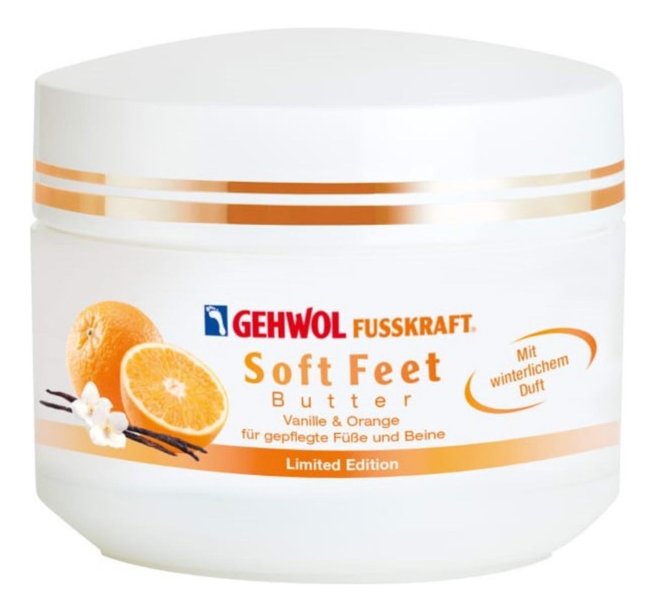 Крем-баттер для ног с экстрактом ванили и маслом апельсина Fusskraft Soft Feet Butter 50мл фото