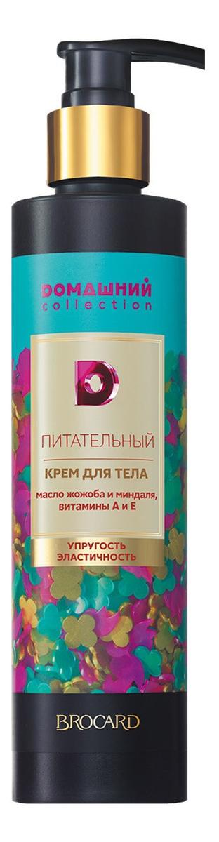 Крем для тела Питательный с маслом жожоба, миндаля и витаминами А и Е 250мл