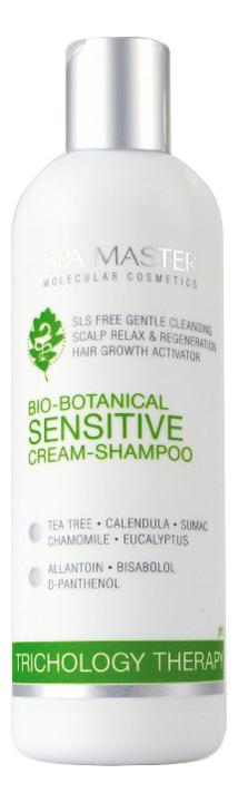 Фото - Шампунь для сухой и чувствительной кожи головы Bio-Botanical Sensitive Cream-Shampoo 330мл spa master шампунь repair line