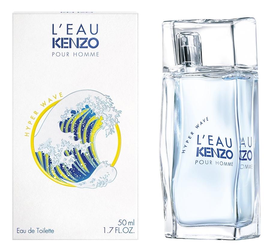 Купить L'Eau Pour Homme Hyper Wave: туалетная вода 50мл, Kenzo