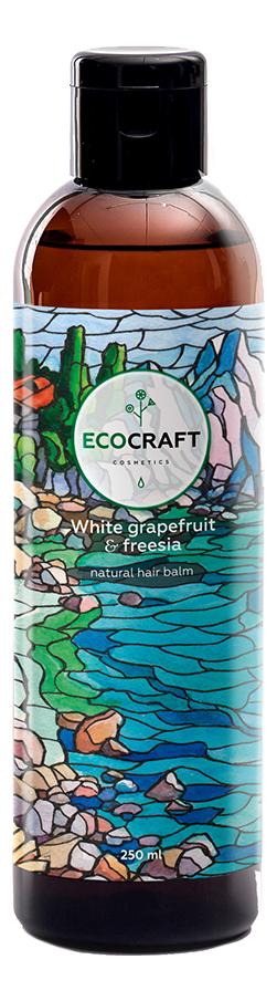 Купить Бальзам для волос White Grapefruit & Freesia 250мл, Бальзам для волос White Grapefruit & Freesia 250мл, EcoCraft