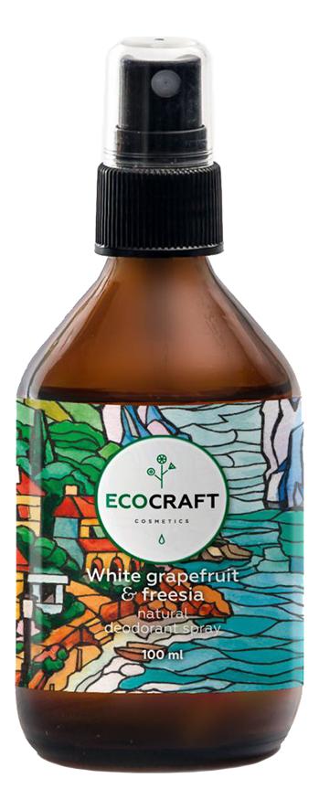 Купить Дезодорант-спрей для тела White Grapefruit & Freesia 100мл, Дезодорант-спрей для тела White Grapefruit & Freesia 100мл, EcoCraft