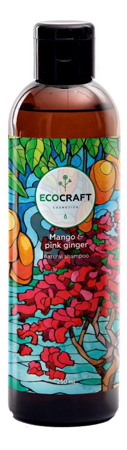 Шампунь против выпадения и для роста волос Mango & Pink Ginger 250мл шампунь от выпадения и для роста волос